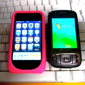 iPhoneとEMONSTER